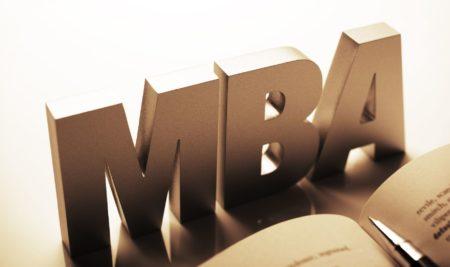 Степени MBA, DBA